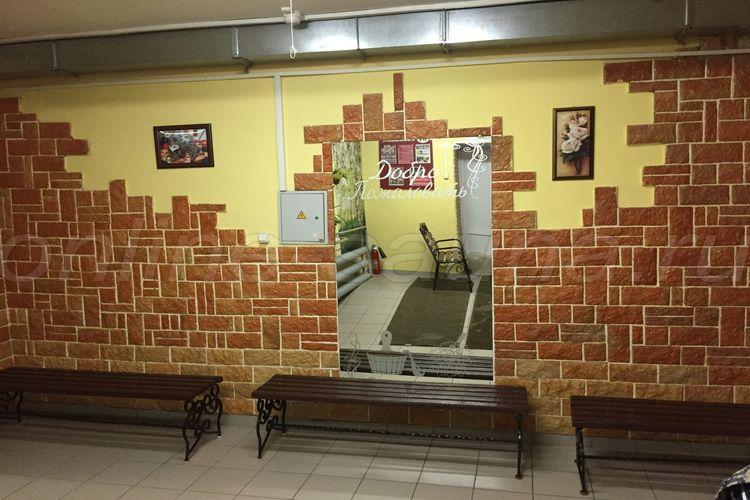 Водолей, общественная баня